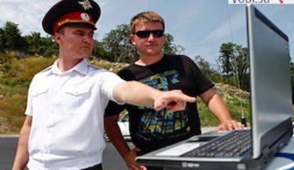Оплачиваем штрафы ГИБДД через Яндекс