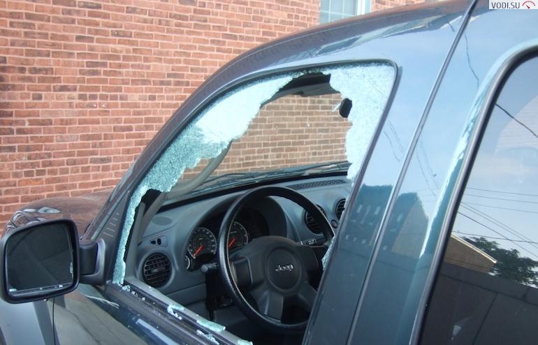 Разбили стекло автомобиля33