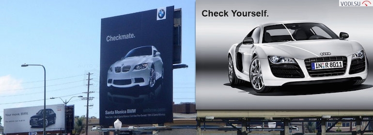 BMW или AUDI2