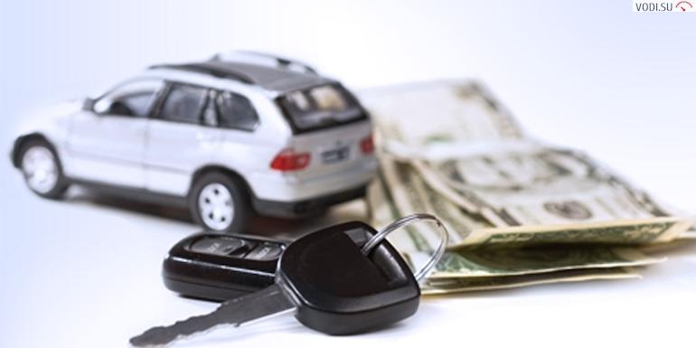 Залоговые автомобили2