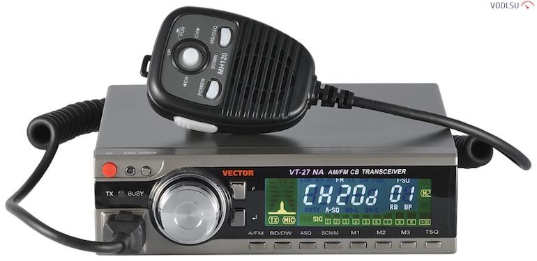 Автомобильные радиостанции1