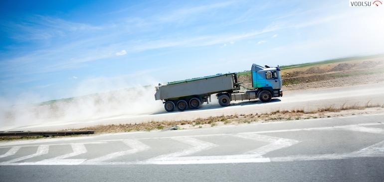 Правила о перевозке опасных грузов по россии
