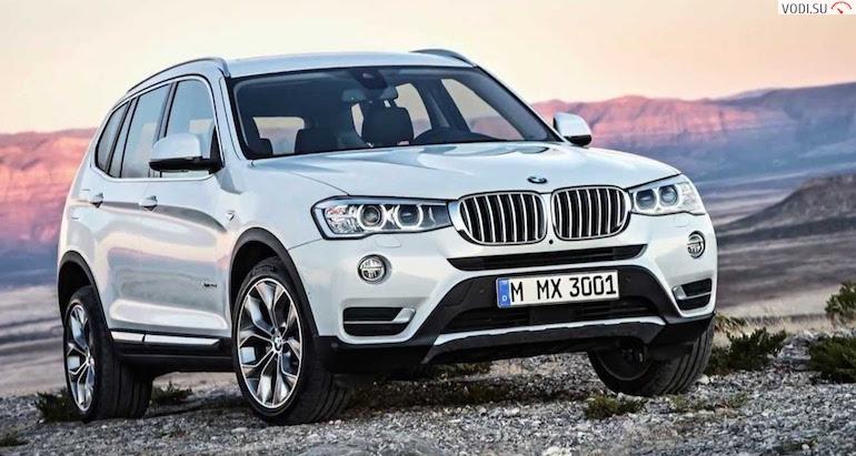 BMW X3-1244