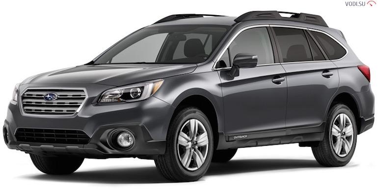 Subaru Outback43332