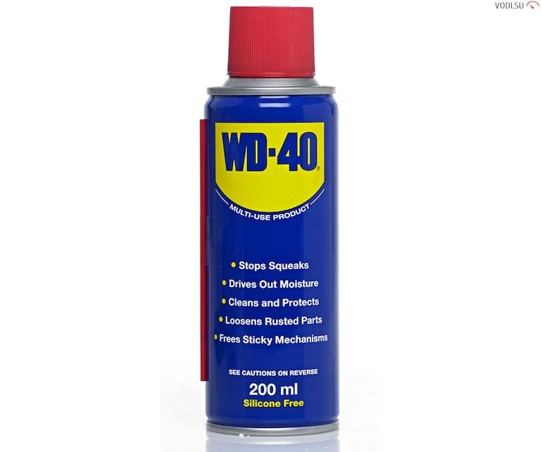 WD-40-2