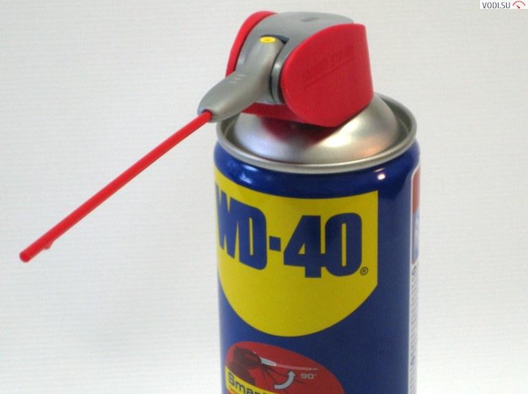 WD-40-3
