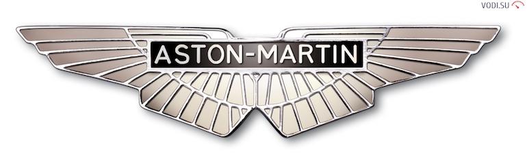 Aston Martin533