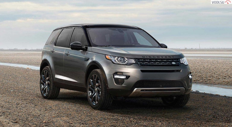 Land Rover Discovery432