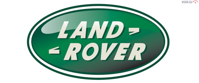 Land Rover33