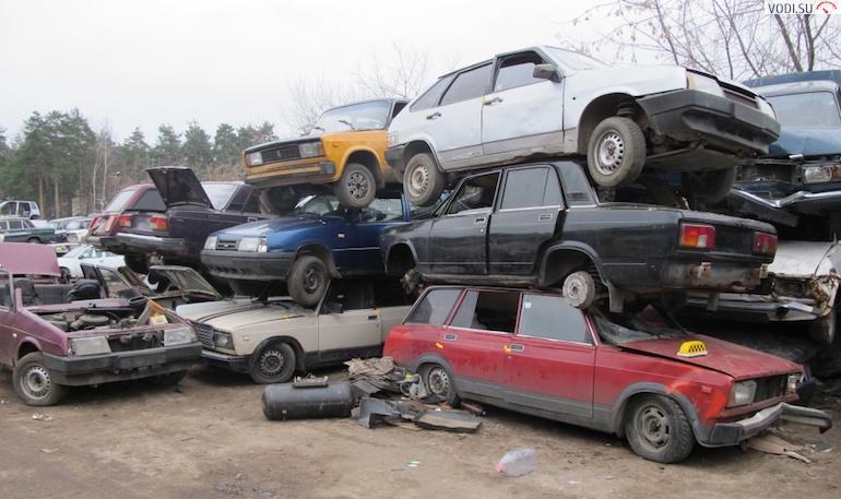 Программа утилизации автомобилей 2016-4
