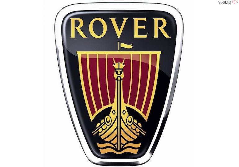 Rover431