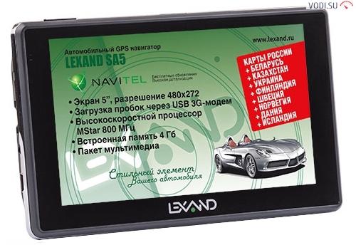 Lexand SA 5+1