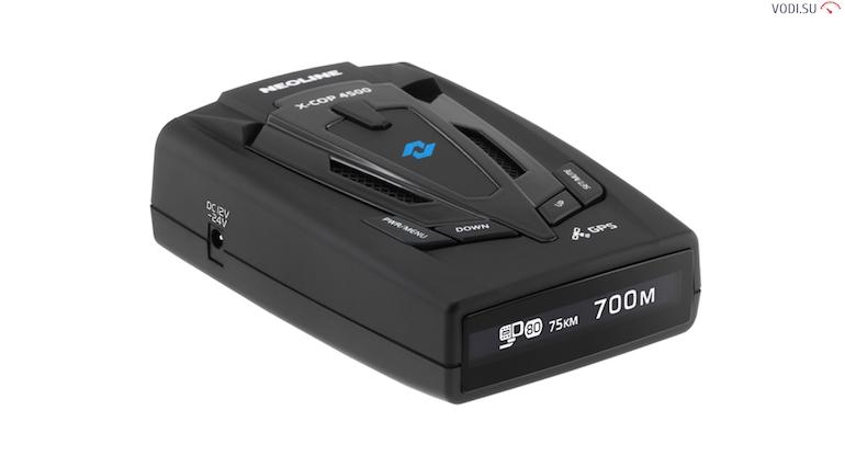X-COP 4500-341