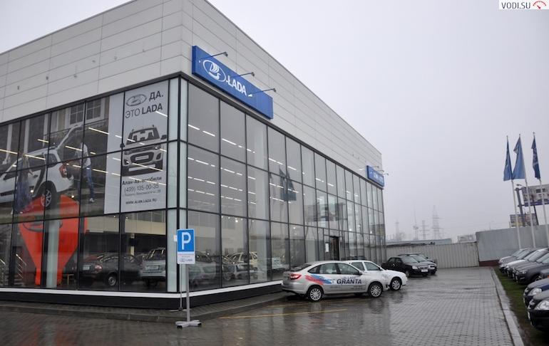 Алан-Авто114