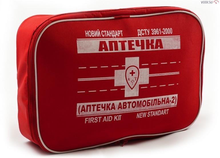 Аптечка для автомобиля2