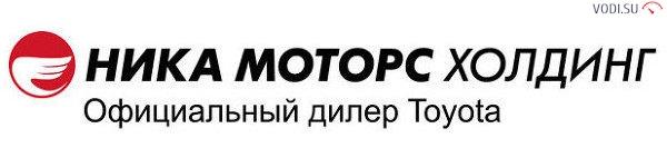 Ника-Моторс1