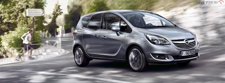 Opel Meriva1