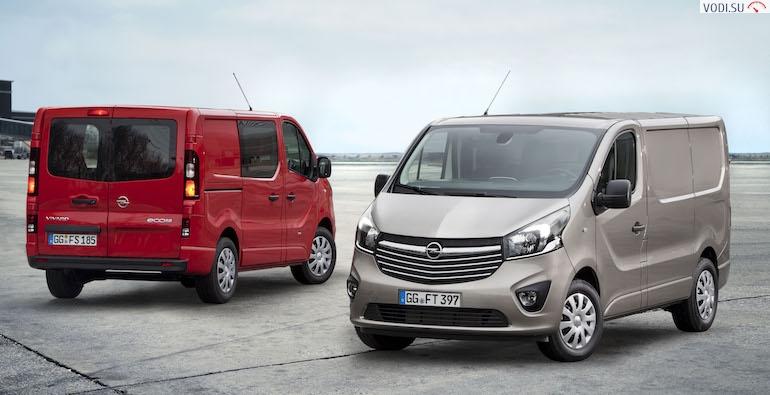 Opel Vivaro1