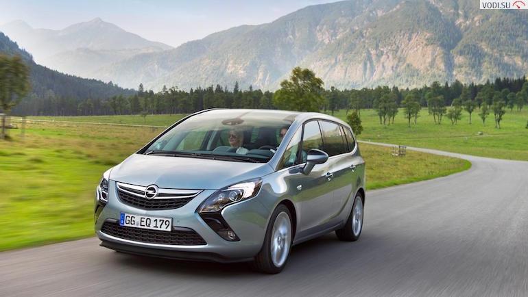 Opel Zafira2