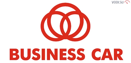 СП Business Car1