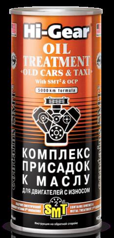 "Hi-Gear Oil Treatment ""Old Cars, Taxi"""