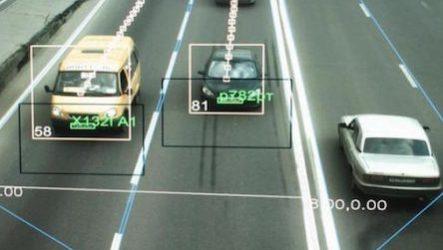 Оспаривание штрафа ГИБДД с камеры за скорость