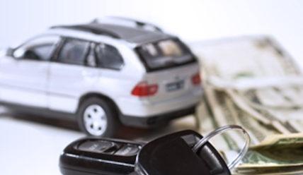 Проверка машины на залог в банке