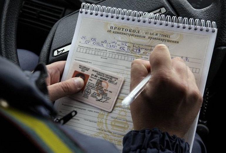 ему, лишение водительских прав новые законы Наши