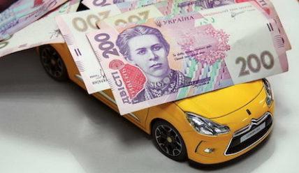 Машину продали, а налог начисляют – как отказаться?