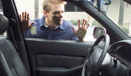 Открываем авто, если ключи внутри