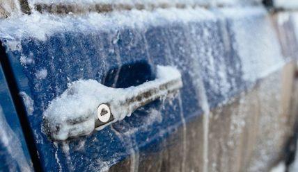 Что делать, если замёрз замок в автомобиле?