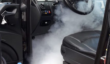 Что такое сухой туман для автомобиля?
